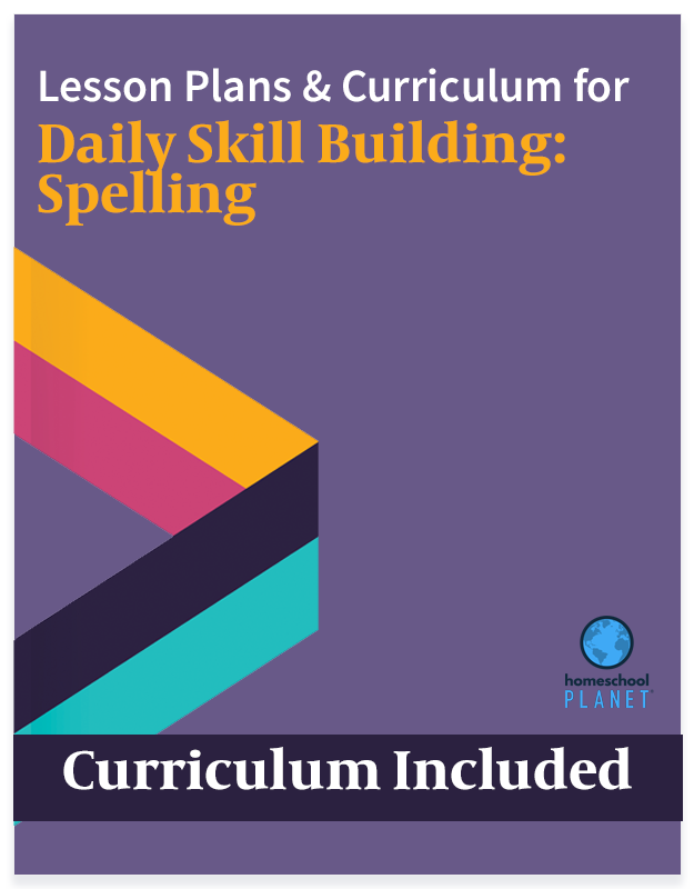 Homeschool Planet Daily Skill Building Spelling lesson plans and curriculum button