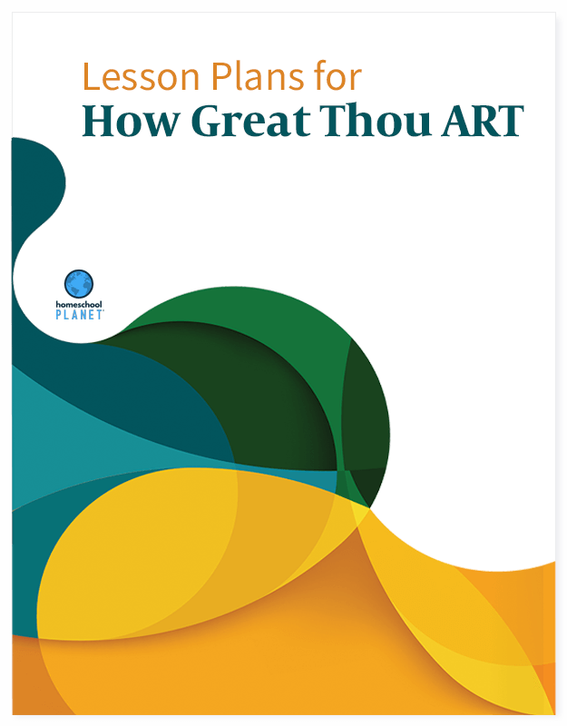 Homeschool Planet How Great Thou Art lesson plan button