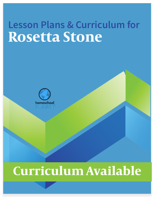 Homeschool Planet Rosetta Stone lesson plans and curriculum button