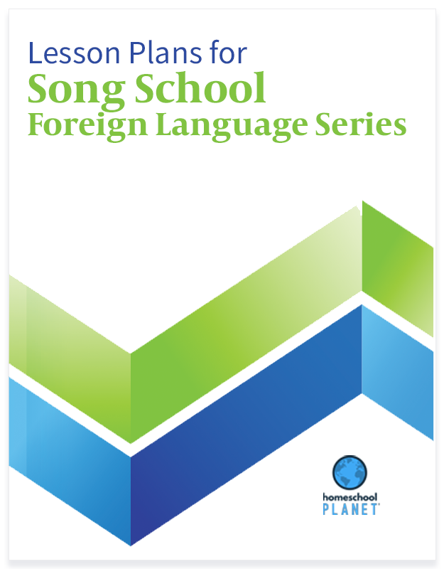 Homeschool Planet Song School Foreign Language Series lesson plans button