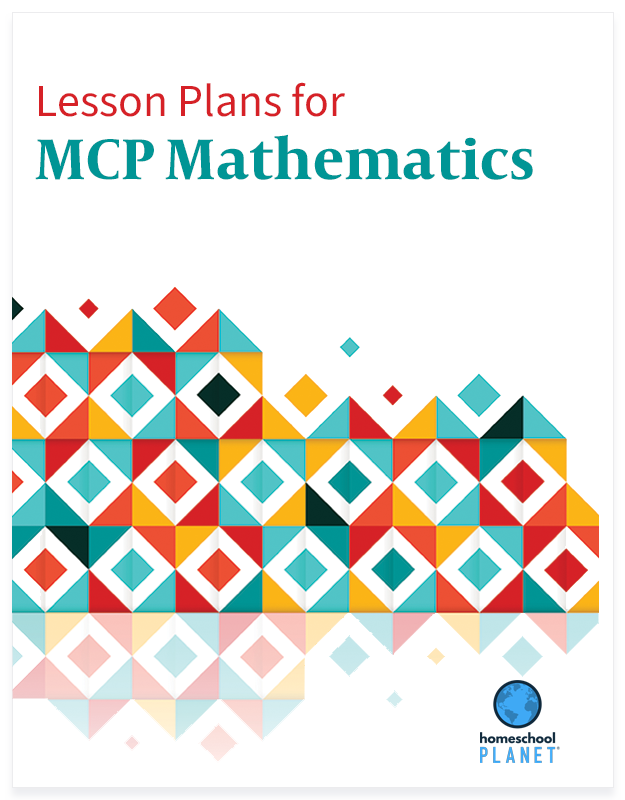 Homeschool Planet MCP Mathematics lesson plans button